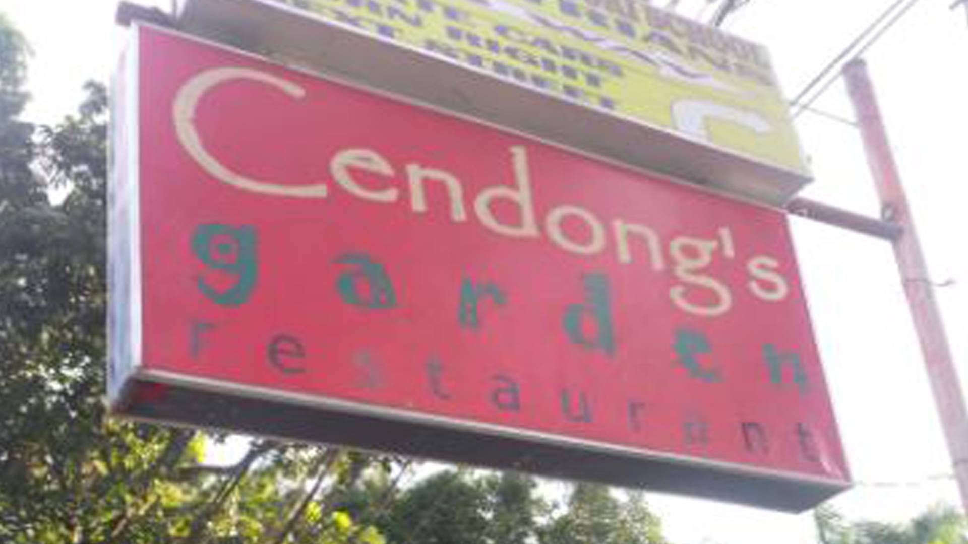 Cendong's: Our Home of the Last One Case… or Two