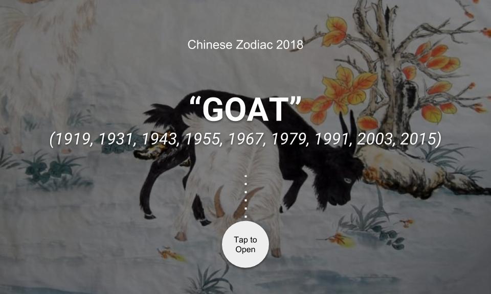 Chinese Zodiac 2018: GOAT