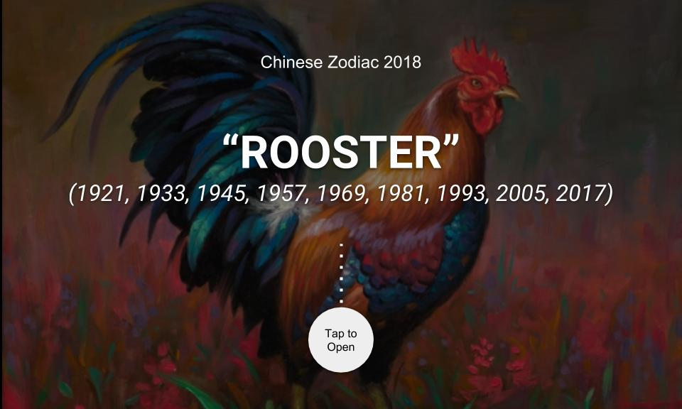 Chinese Zodiac 2018: ROOSTER