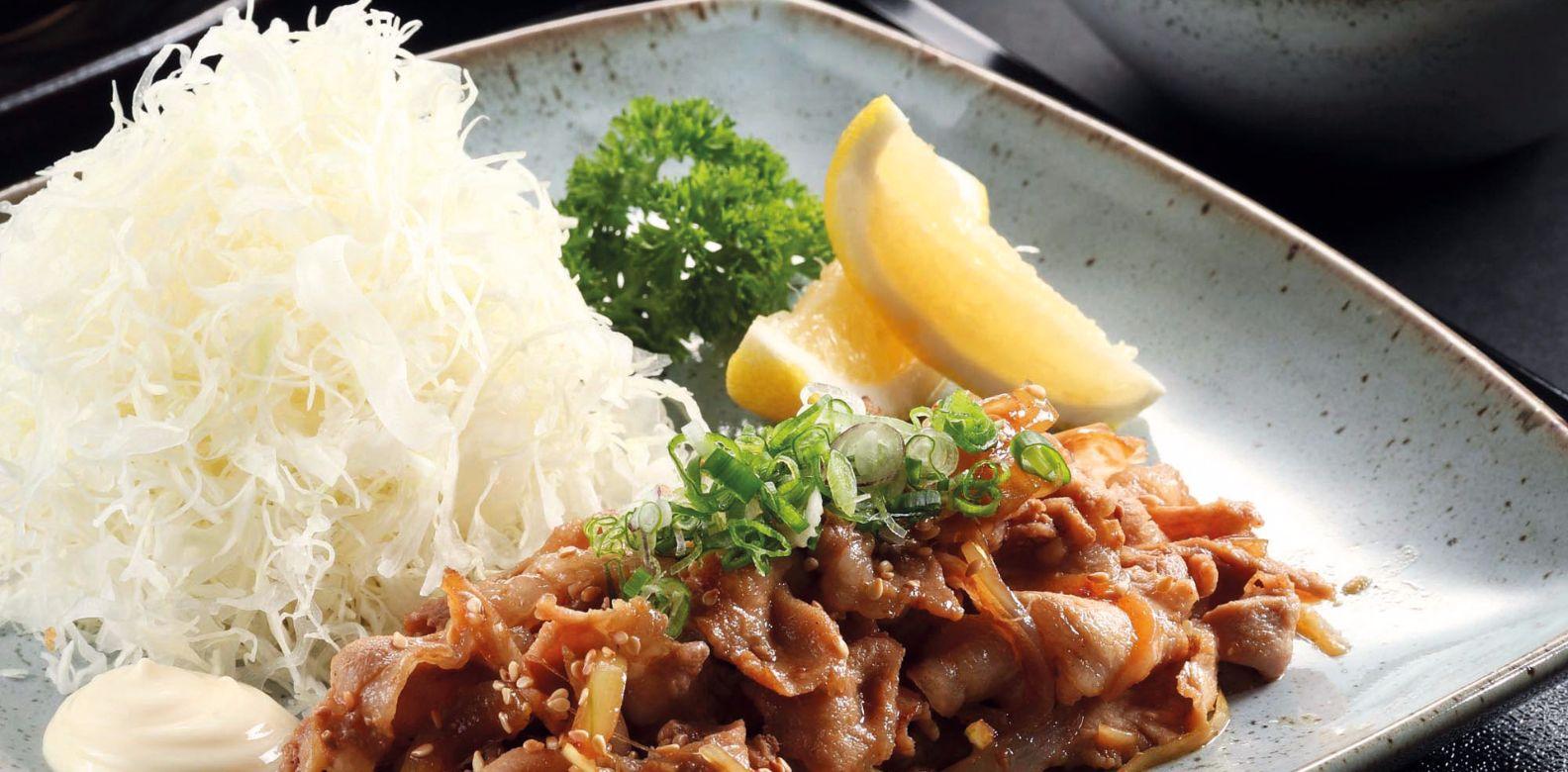 Japanese Ginger Pork Recipe