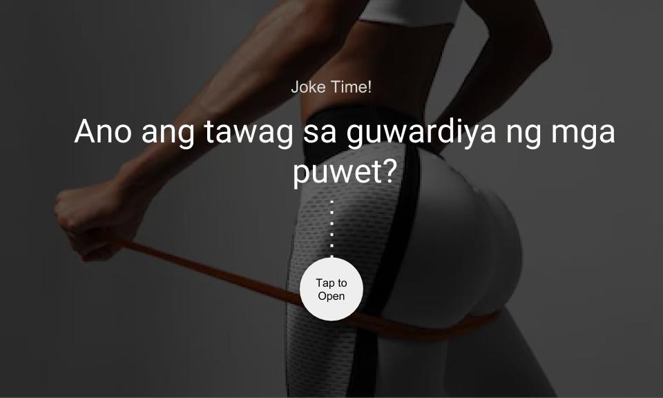 Ano ang tawag sa gwardiya ng mga puwet?