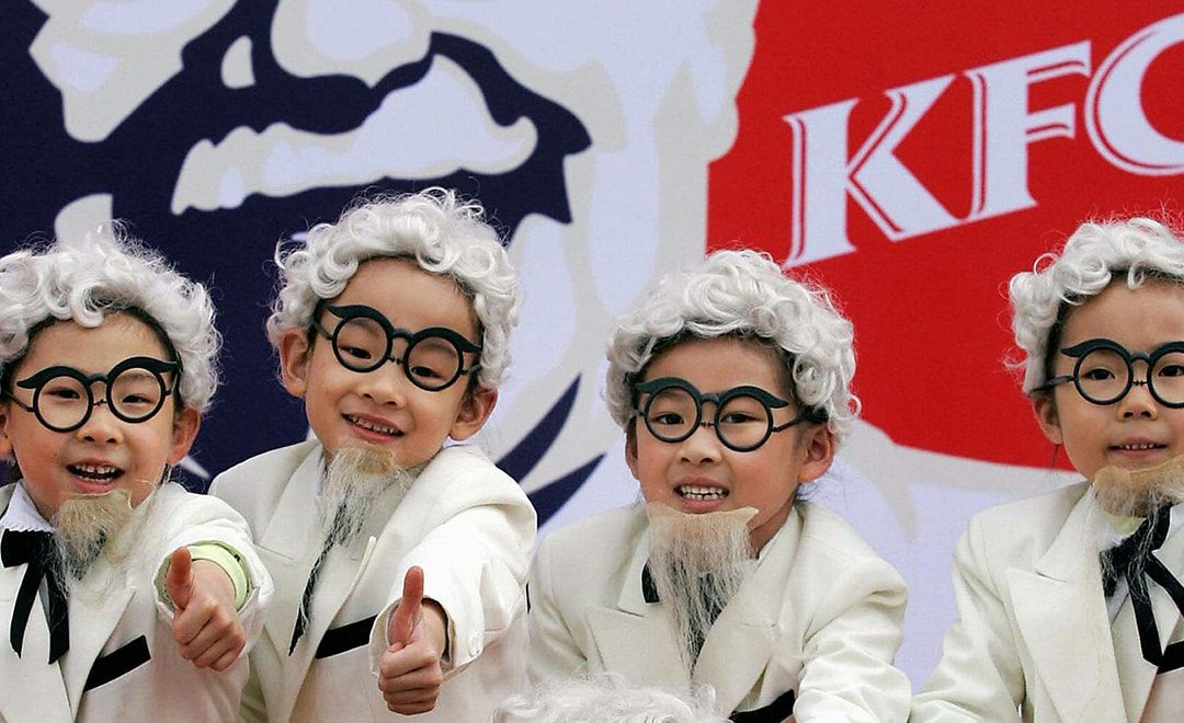 More than Half a Million Pesos to Name your New Born – KFC